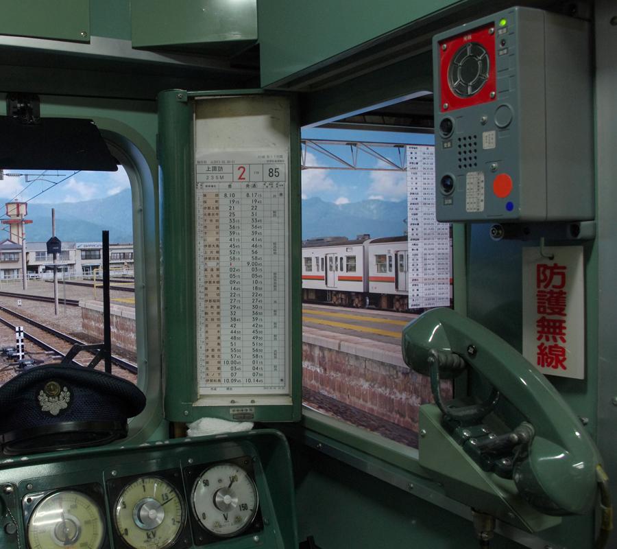 運転台|BVE飯田保線区