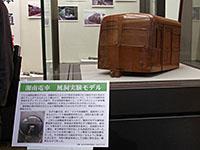 ファイル 89-5.jpg