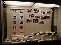 ファイル 89-9.jpg